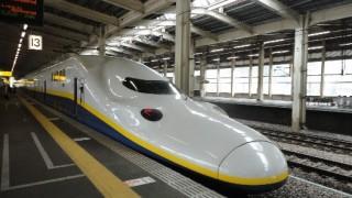 50歳からの大人の旅行 【鉄道の旅編】
