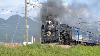 50歳から大人の旅行【鉄道の旅実践編】